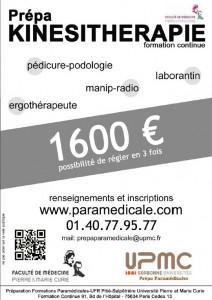 www.paramedicale.com